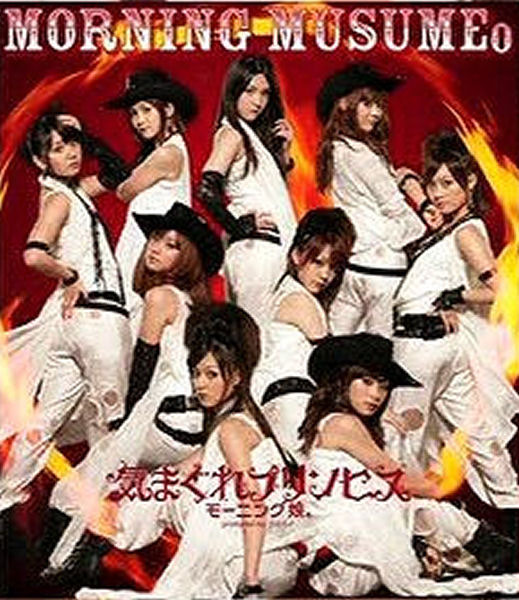Disc_Cover_Morning_Musume_1091