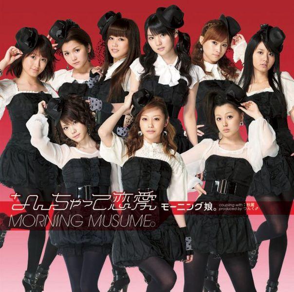 604px-MMS40_Limited_B
