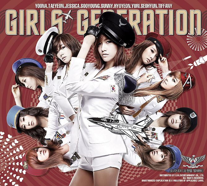 Girls' Generation — Gee Lyrics girls-generation-lyrics.
